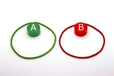 いまさら人に聞けない、見込み客の定義とは?〜顧客を5パターンに分類してみる〜
